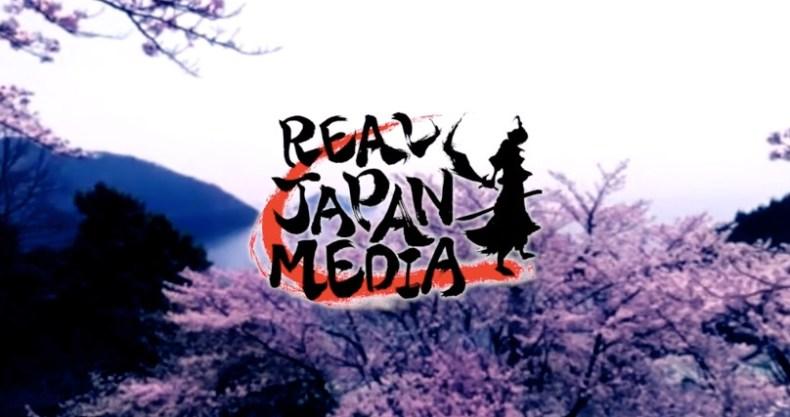 REAL JAPAN MEDIA 熱い日本人特集