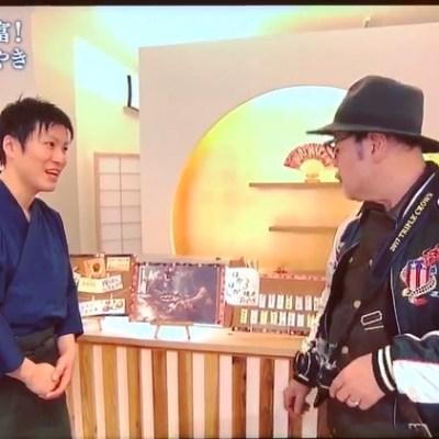 ぶらり途中下車の旅 高崎圭悟 和合堂