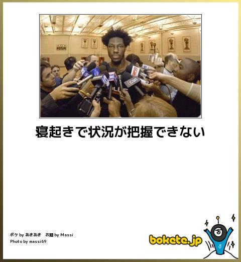 【ボケて傑作選】フフッてなった画像Vol.34