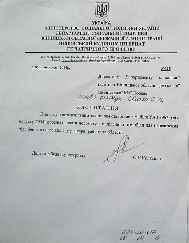 vasya_2