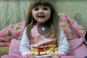 devochka-soveti