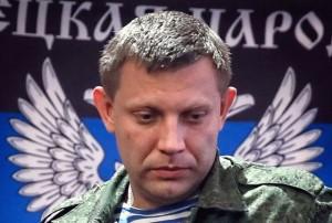 zaharchenko 1