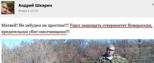 russkiy