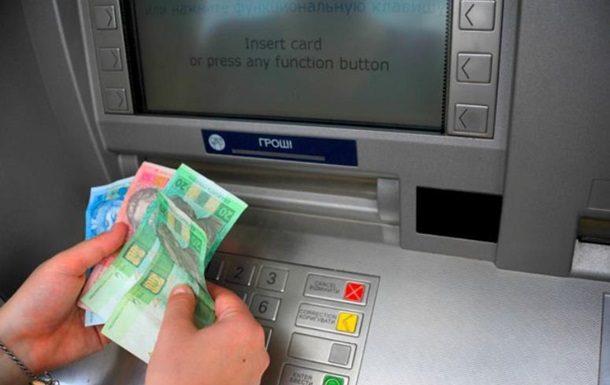 Украинцам разрешат получать зарплату на карточку любого банка, фото-1
