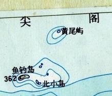 senkaku chinese 1969 map small
