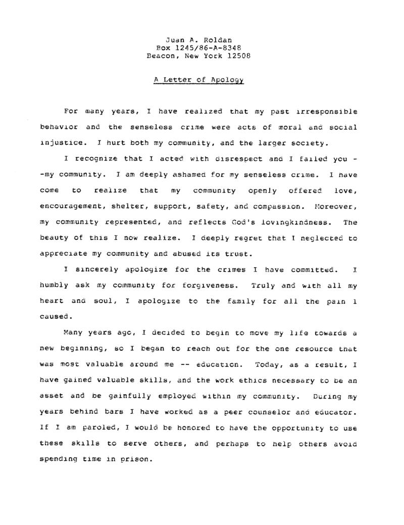 Essays On Socrates Apology Essays Roland Barthes Eiffel Tower Essay