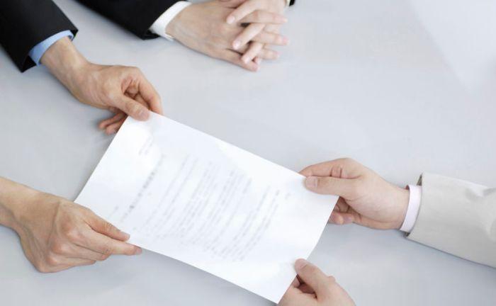 敷金が書かれている書類のイメージ