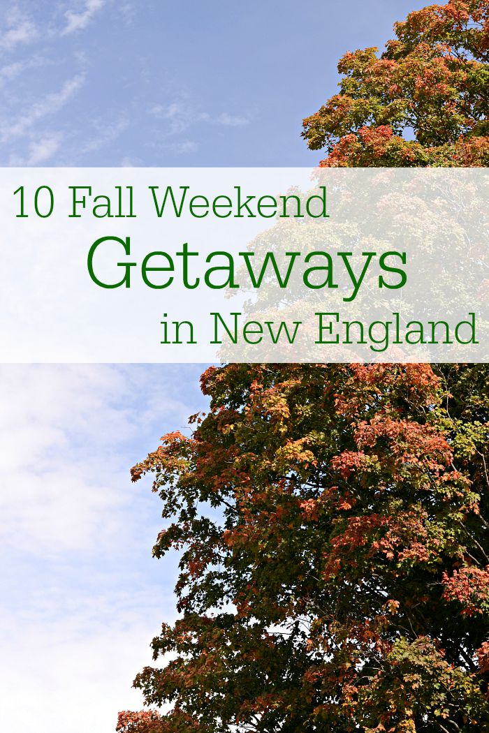 These 10 weekend getaways in New England are the perfect travel destinations for a family weekend away. Fall is the perfect time to explore New England, and you'll find loads of healthy locavore food along the way!