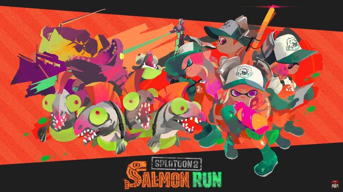 splatoon 2's release date
