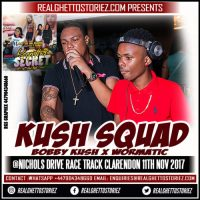 KUSH SQUAD AT KEEP IT A SECRET NOVEMBER 11TH 2017