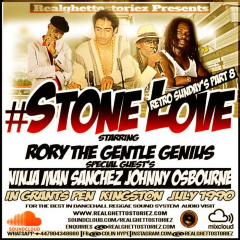 stone-lovegrantspennrectrosundays
