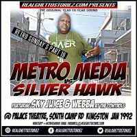 RETRO SUNDAY'S PART 19 METRO MEDIA VS SILVER HAWK JAN 1992