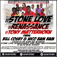 RETRO SUNDAYS PART 16 – STONE LOVE LS RENAISSANCE  AND TONY MATTERHORN AT RASS 99 JULY 1999