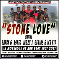 STONE LOVE IN MONEAGUE ST ANN 31ST JULY 2017