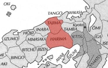 Harima:Tajima map2