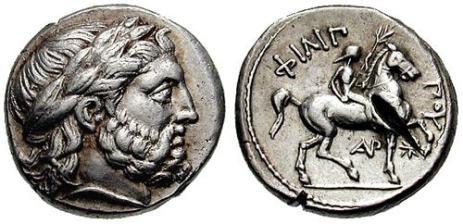 Philip coin