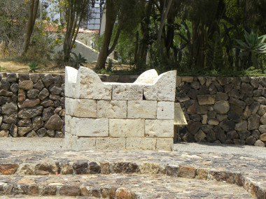 Israelite altar at Beer-Sheva