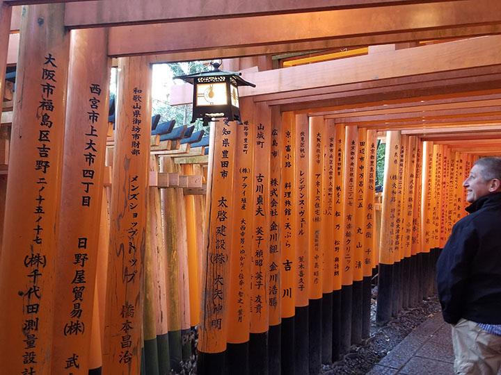 japan_highlights14