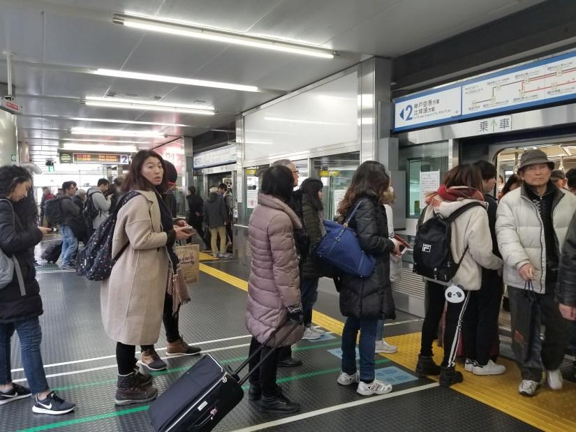 japan_subway