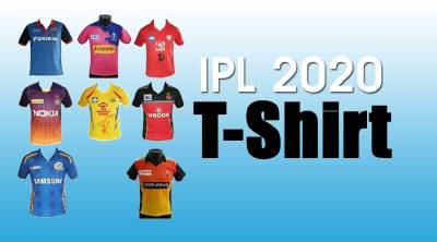 IPL T-Shirt 2020 for Free with Name Online Shopping (IPL Jersey)