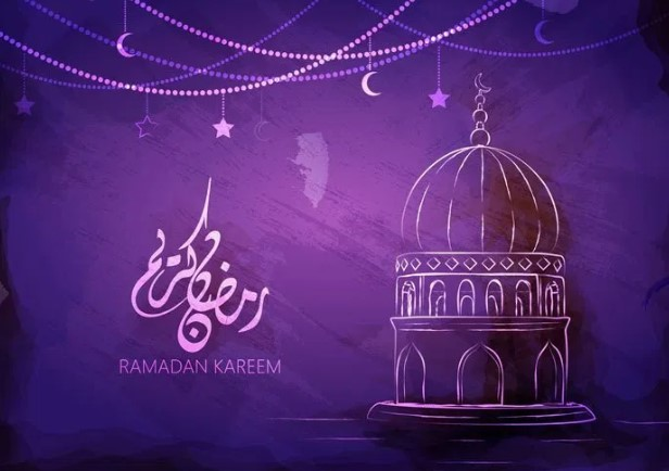 New Ramadan Images and Wishes 2020