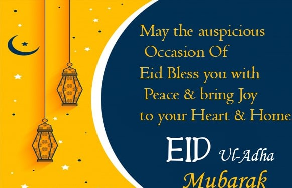 Best Eid-ul-Adha Mubarak Wishes, Images, Greetings 2020