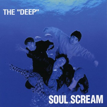 Couverture de l'album The Deep - 1996