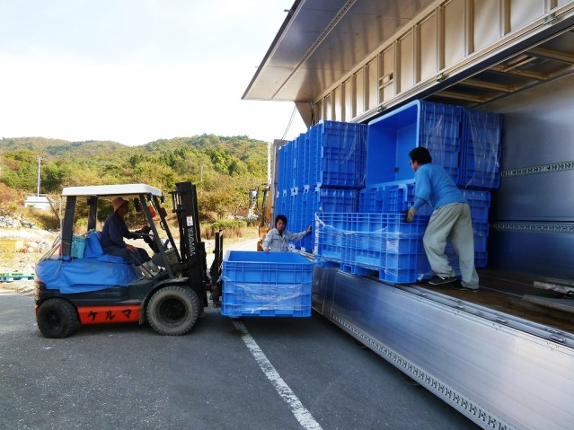 Pallet Delivery to Samenoura