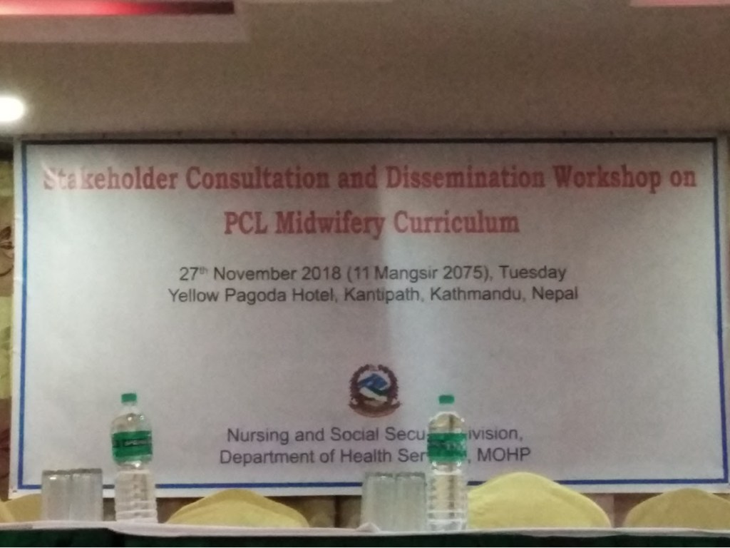 Banner for the PCL midwifery program workshop