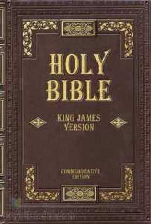 , LEVITICUS: CHAPTER 8 – VERSE 1 – 36 (OLD TESTAMENT) (HOLY BIBLE), REAL MONEY STUDIO