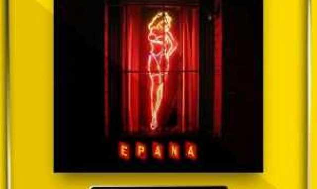 Music - Epana by 9ice