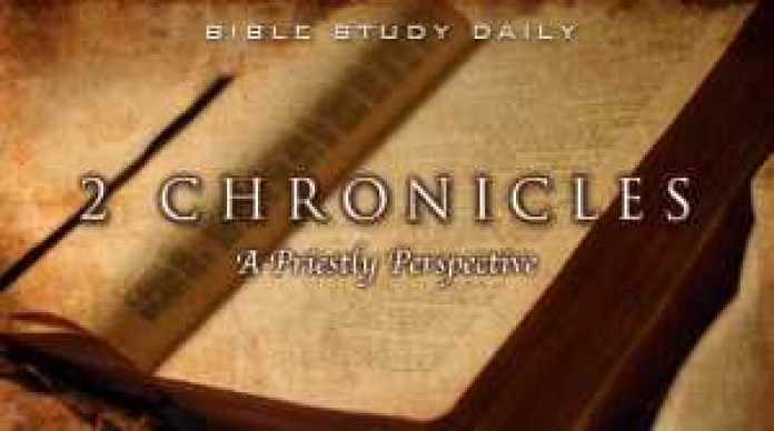 , HOLY BIBLE – 2 CHRONICLES 4 : 1 – 22, REAL MONEY STUDIO