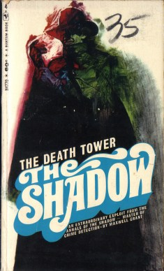GrantMaxwell_TheShadow-TheDeathTower