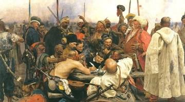 Козаки пишуть лист турецькому султану