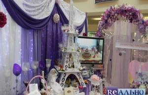 Західноукраїнська Весільна Виставка