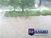 potop (3)