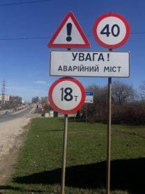 znak (2)
