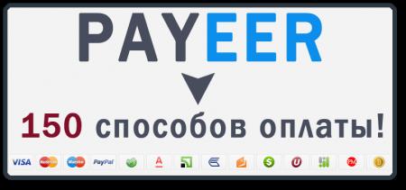 Как анонимно перевести деньги на карту Сбербанка? 4 способа