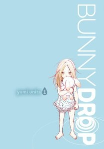 Bunny Drop manga ends its run in Japan.