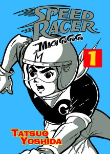 Speed Racer Manga on eManga