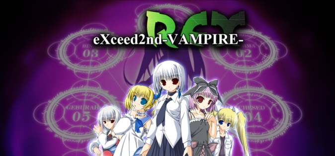 eXceed 2nd Vampire REX banner