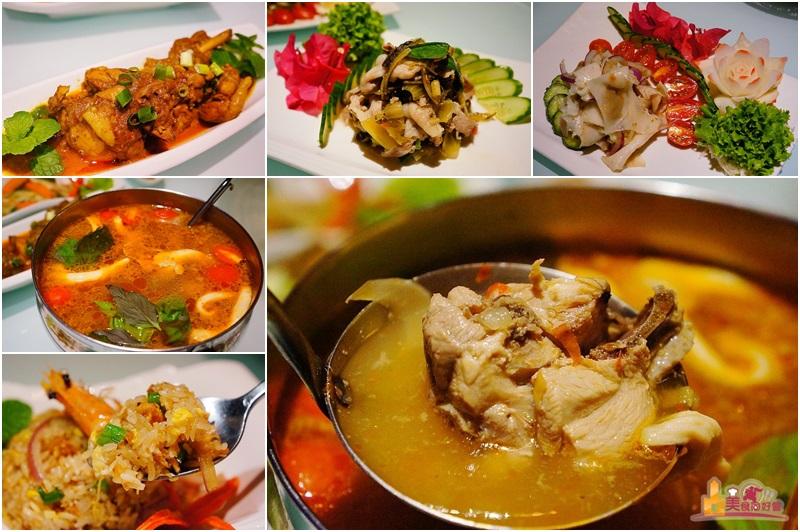 緬甸華僑主廚家鄉菜~Mini Thai 迷你泰餐酒坊