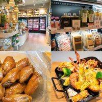 森菓宅食  聯名水岩真料理 推出宅食料理包 在家輕鬆享受星級美味料理