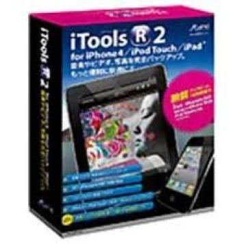 iTools 4.4.3.5 Crack With Serial Key Free Download 2019