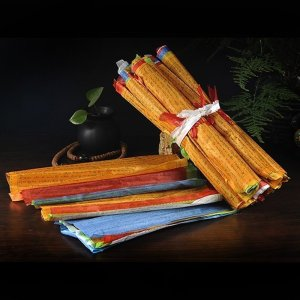 Buddhist Sutra Flags 20 Pcs Set 8
