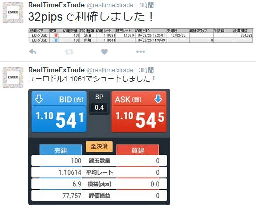 RTT kiji0226