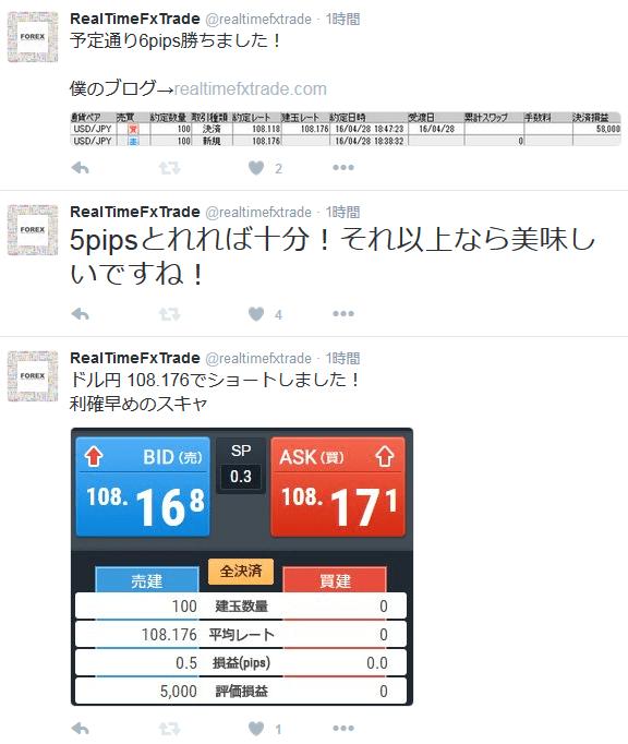RTT kiji0428 4