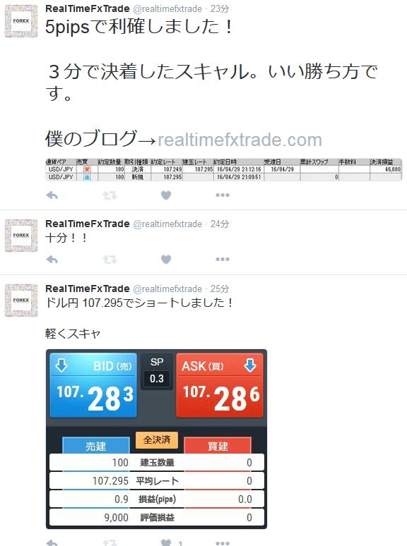 RTT kiji0429 5