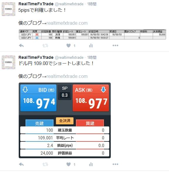 RTT kiji0603