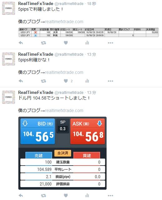RTT kiji0620
